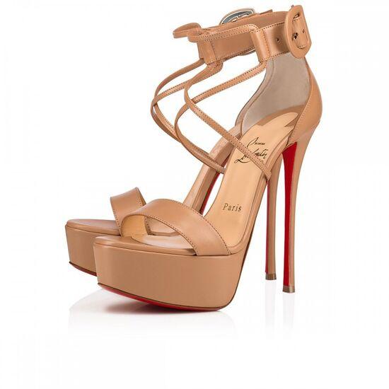 CHOCA 150 NUDE KID - Women Shoes - Christian Louboutin