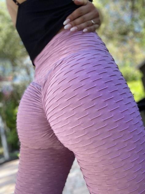 Zero-Flaws Lilac Leggings
